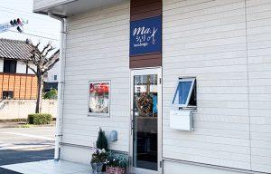 ma.シェリ