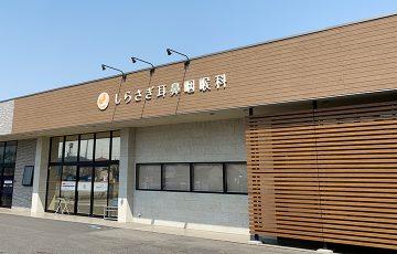 shirasagijibika