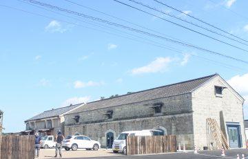 吉田村ビレッジ